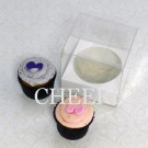 1 Cupcake Clear PVC Box($1.20/pc x 25 units)